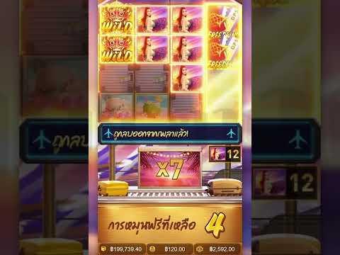 ทดลองเล่นสล็อต Bali Vacation เกมฮิต 10 อันดับ pg slot auto