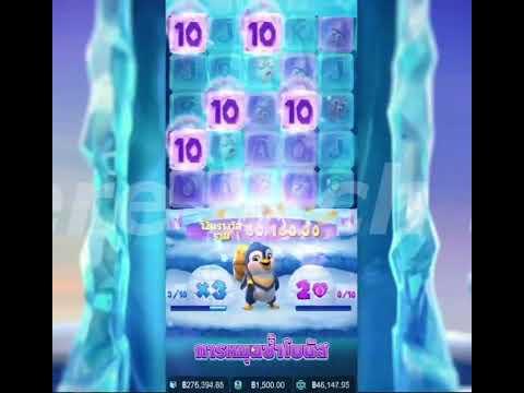 The Great Icescape เกมยอดฮิต ทดลองเล่นสล็อต 2021 PG Slot