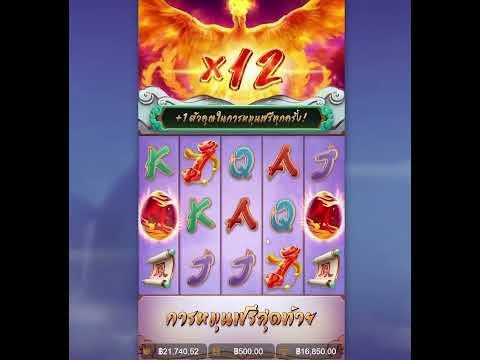 สล็อตทดลองเล่น Phoenix Rises PG SLOT เกมฟรี