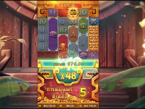Treasures of Aztec ทดลองเล่นสล็อต 1 เกม ล่าสุด PG SLOT