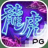 Dragon Tiger Luck icon