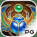 Symbols of Egypt icon