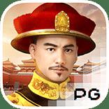 Emperor's Favour icon