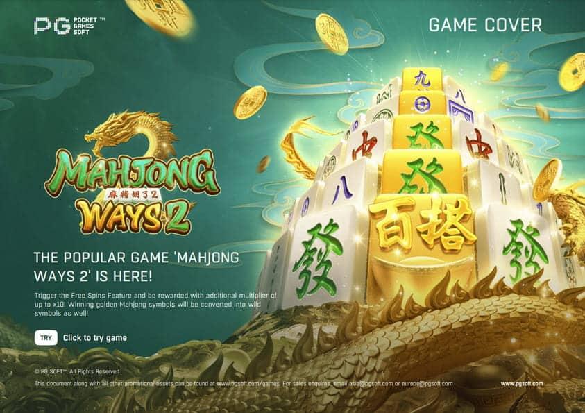 Mahjong Ways 2 cover