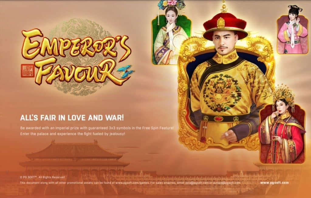 Emperor's Favour