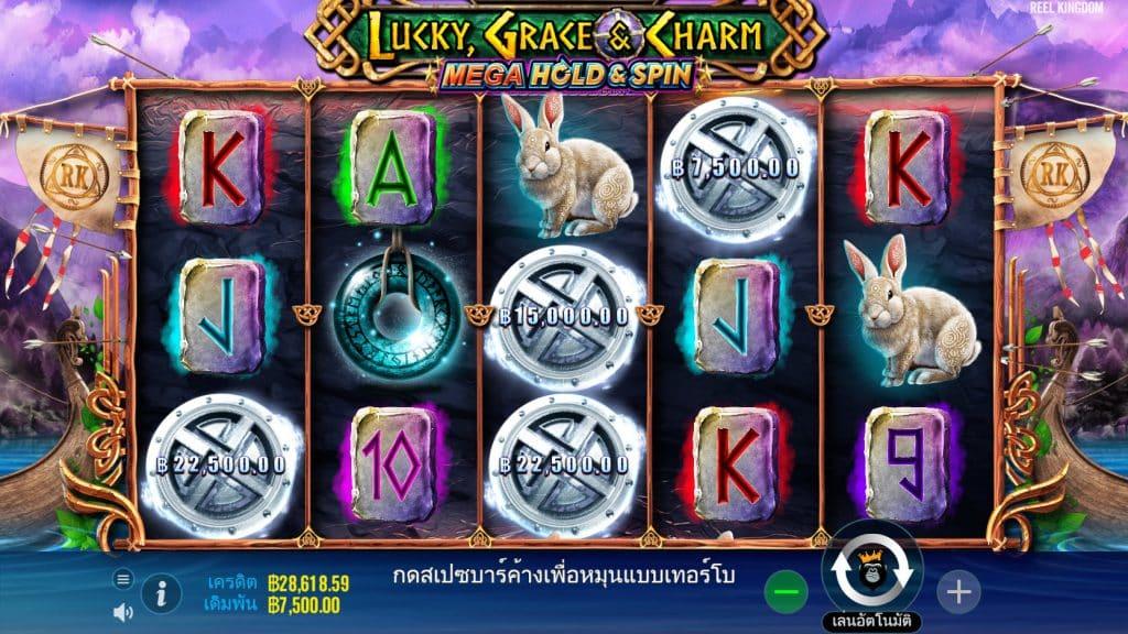 Lucky Grace & Charm