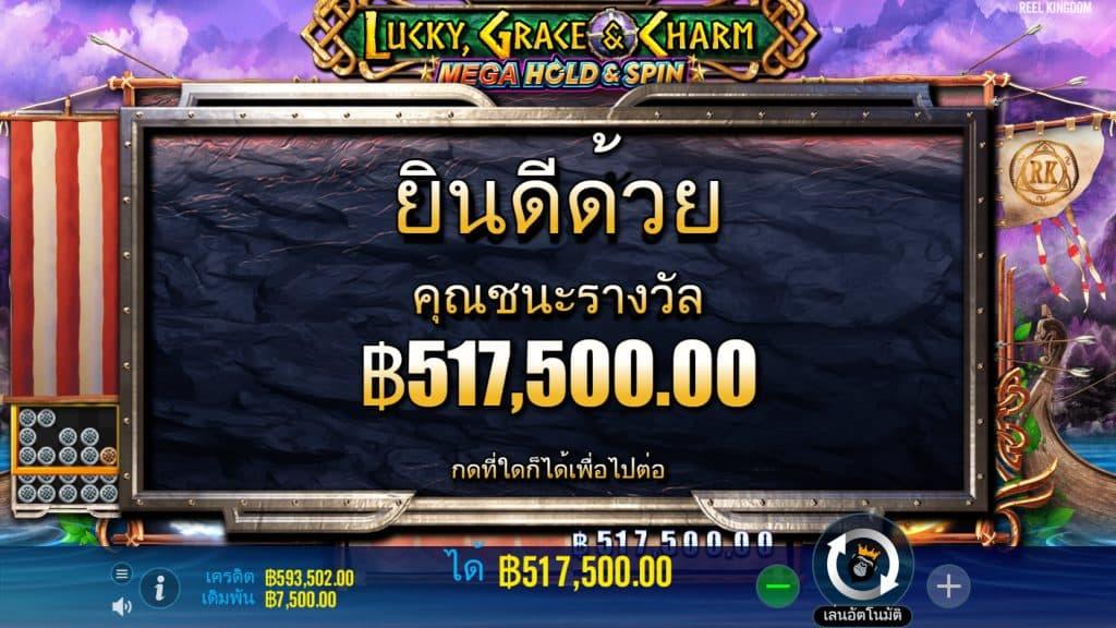 2021 09 20 16 37 44 1