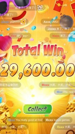 Emoji_Riches win
