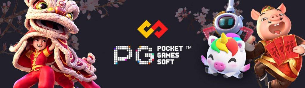 PG SLOT online