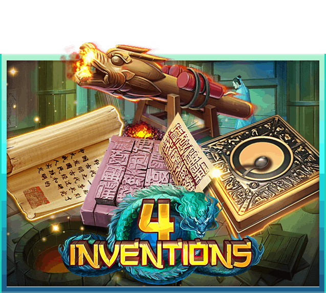 The Four Invention
